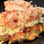 Shizuoka district food log # 1 Okonomiyaki Okonomiyaki KOKORO
