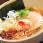 Ramen noodle shop swallow in Shizuoka Edam