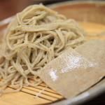 Using Soba was moved from three months, pottery near positive radish grater buckwheat *, 2013-10-closed
