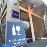 "Rich ""Pannier wine boutique"" wine and cheese、And every bag during the annual champagne lottery!"