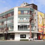 Hamamatsu town creative spot KAGIYA building rooftop period limited Camp Garden!