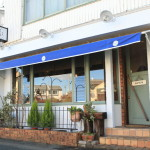 「洋食 宏松」待望のリニューアルオープンでボリュームランチ