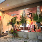 New opening! 'Atelier jindou sindu in candy cake people