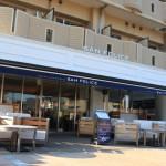 """通過""""義大利咖啡廳及餐廳 fukutsu""""快樂銷售到晚午餐"""