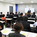 By inheritance consultant succession diagnosis at Hamamatsu meeting