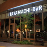 "4Tromba sindian opened January 23, ""ITAYAMACHI BaR itayamatibal the adult city 角baru"