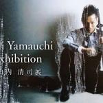 """山內,清展覽""""在 324 畫廊、 開放工作室 & 展會的舉辦!"""