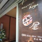 高野客艙尼泊爾咖啡&預開畫廊咖啡館享受柴!