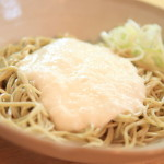 "Aspire Soba hand-ground scent with ""Soba House oomori"" and your throat"