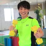 """""""公園四tsu池""""在健身工作室完成招聘的公寓!"""