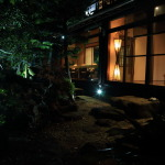 See mountain old Lou ' restored old houses surrounded by trees in the Park picturesque Japanese restaurant