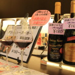 Pre-leaf walk in ' wine boutique Hairbow hamakita shop Beaujolais Nouveau tasting 2014