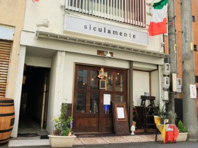 Feel free to taste the 'cuccinasicilianacyclamente' Sicilian chef's lunch