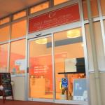 在 OSU 美容診所德川 meirin 店輕處理監視器