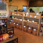 袋井の自家焙煎珈琲豆屋「まめやかふぇ」2月の新作豆「ニューギニアピーベリー」