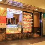 """COMPAL' long-established coffee shop in Nagoya's famous a Nagoya wake-up experience"