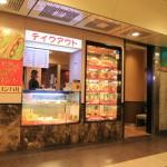 「コンパル」老舗の喫茶店で名古屋名物でもある名古屋モーニングを体験