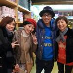 中山駅より徒歩10分「昇祥茶行」日本語が通じるお茶屋は手数料ゼロ円の両替所
