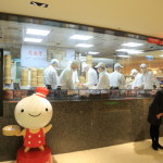 Xiaolong inclusion famous praised as world's top ten restaurant DIN Tai Fung (Shin Kong Mitsukoshi Southwest) of new stores