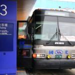抵達桃園國際機場! 乘國光客戶運氣臺北市道路。