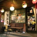 「大隠酒食」懐かしい日本家屋でいただく地元民が足繁く通う台湾料理