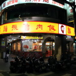 "Soul food rurohan 'Ka 飯永 Japanese 鬍 beard Zhang Lu restaurant""Taiwan's leading chain store"