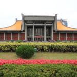 「國立國父紀念館」中国革命の指導者であり台湾の父とも呼ばれる孫文を讃え設立