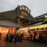 Taiwan Shilin night market and Shin Lin night market more than 100 years as a kitchen for local people crowded the largest city at night