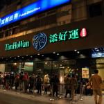 """在臺北真的大型矩陣""""出勤好運氣""""Hong 香港特別行政區米其林一星在賺取點心!"""