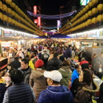 Try local food stalls called City and Keelung miaokou night city Taiwan a gastronomic evening