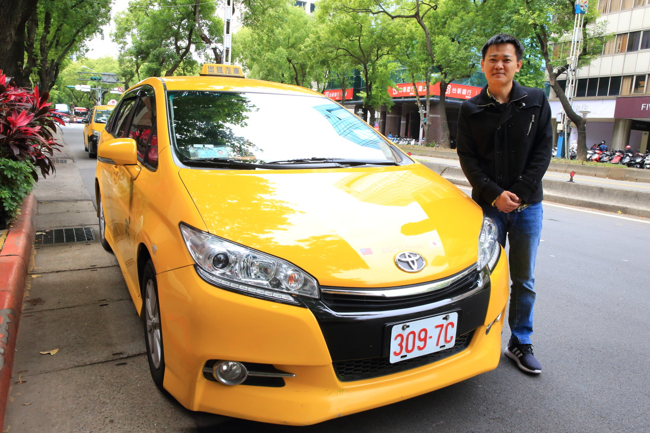 Chen Wei goodness (Terry) it's taxi