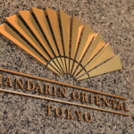 「マンダリン オリエンタル 東京」日本橋にそびえスカイツリーを望む高層ホテル