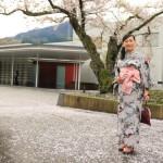 """裝飾""""garaku""""四季公園探索浴衣和令人愉快和包括足浴"""