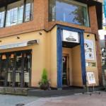 """咖啡廳在名古屋起床沐浴與朝日""""咖啡館-瑞吉兒""""公園前面的青蔥草木圓 3"""