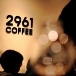 「2961COFFEE」エスプレッソとサイフォンコーヒーを楽しむコーヒー専門店