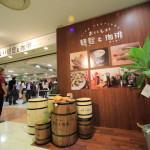 有名パン屋やこだわりのカフェまで大集合!「おいしい麺麭と珈琲」が静岡伊勢丹で開催!