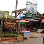 """訪問""""苗族""""泰國北部山區的民族村寨的老式生活方式!"""