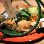 """Gion and cute"" wicket gate lol Michelin two star Japan restaurant lunch kaiseki"