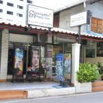 清邁旅遊規劃在澄邁快樂之旅總部