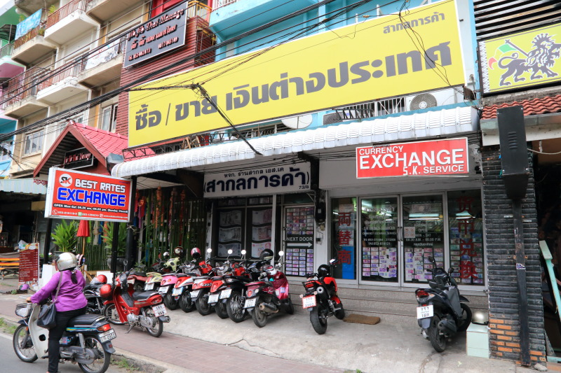 Best Rates In Chiang Mai Thailand Has Been S K Sakol Money Exchange Mr Commonly Known As Es Ker The Local People Call It Here