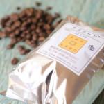 袋井の自家焙煎珈琲豆屋「まめやかふぇ」新作豆のカメルーンを味わおう!