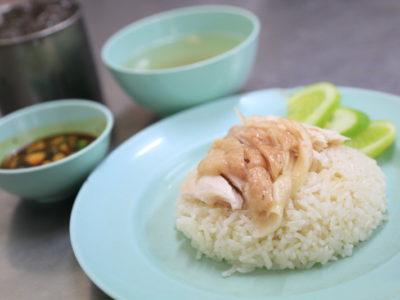 """Lahn Guyton pratunam"" Bangkok's most famous Khao man GAI's real food!"