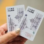 """9月,要尽量骑车到20%的折扣票价使用""""iPass的""""可即使是台北捷运!"""