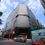 """amba台北西門町""設施和簡單的設計獨特時尚的客房"