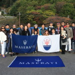 Maserati Nagoya hosted fall touring 2015 aimed at Fukui Mikata goko Rainbow line (2)