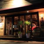 「La Cave Aburi」日本人オーナーが営むワインと多国籍の創作料理を楽しむ店(閉店)