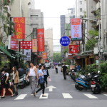 "Popular area ""Zhongxiao Dunhua area"" fashionable young man called top good at a local!"