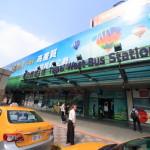 """從西站A棟台北附近的台北車站在""""國光客運""""的私家巴士""""桃園國際機場"""""""