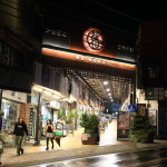 """Atami Station shopping area"" The store opened the night in quiet quiet shopping"