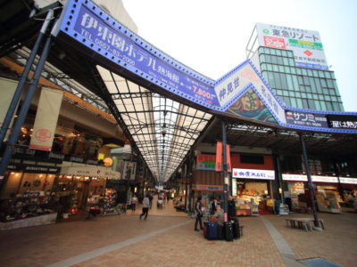 """""""Surprisingly Atami"""" stroll and souvenirs for sale, shopping district of Atami Station crowded in such a catchphrase!"""